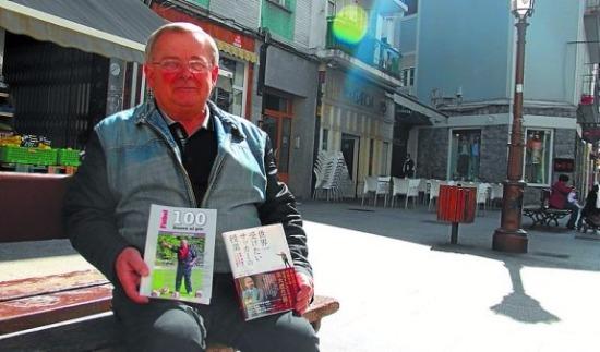 Mikel Etxarri y los libros